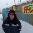 Фото Григорий