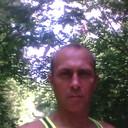 Лето солнце настроение