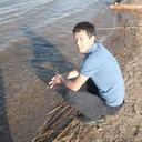 Фото аза