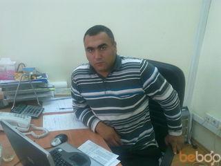 kavkazec
