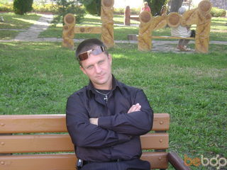 Aleks Vin