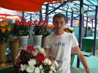 Seregka
