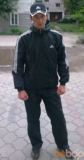 Стасян