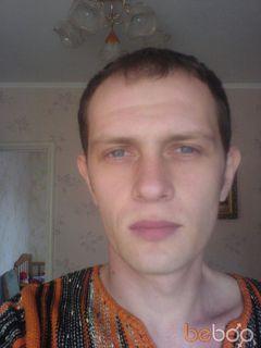 sokirchuk