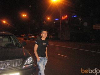 Ахмадик