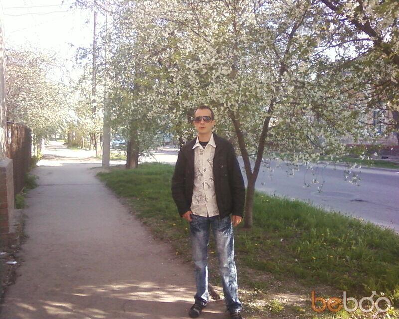Знакомства Запорожье, фото мужчины Deniss, 33 года, познакомится