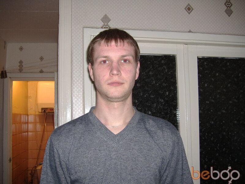 Знакомства Улан-Удэ, фото мужчины Zeri4, 34 года, познакомится для флирта