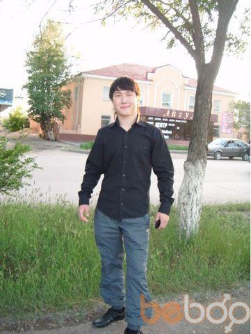 Фото мужчины Rusik, Караганда, Казахстан, 27