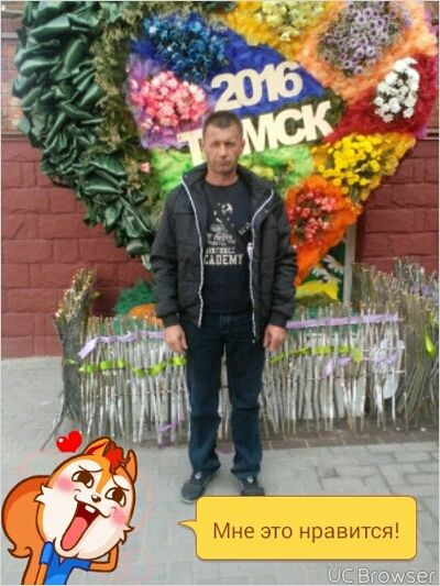 Фото мужчины сережка, Томск, Россия, 46