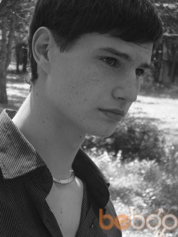 Фото мужчины Вадим, Днепропетровск, Украина, 28
