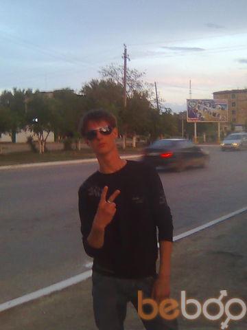 Фото мужчины Дмитрий, Костанай, Казахстан, 27