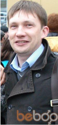 Фото мужчины Юрий, Уфа, Россия, 33