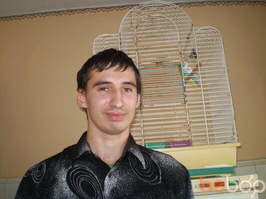 Фото мужчины ARMAGEDON, Черновцы, Украина, 31