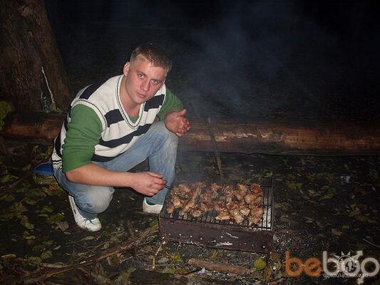 Фото мужчины Ruslan, Кишинев, Молдова, 29