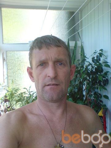 Фото мужчины Серик, Днепродзержинск, Украина, 50