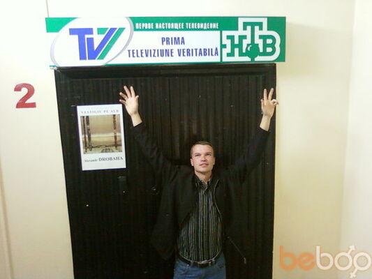 Фото мужчины медовый, Кишинев, Молдова, 36