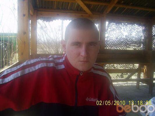 Фото мужчины platinum, Лучегорск, Россия, 31