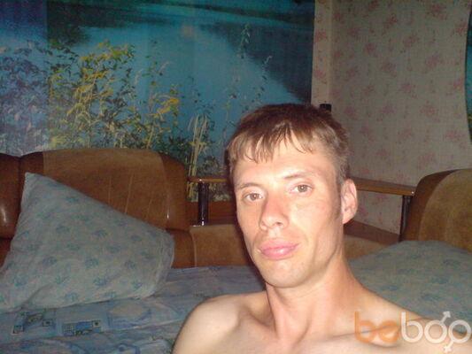 Фото мужчины RodRIGO, Днепродзержинск, Украина, 36