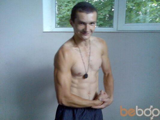 Фото мужчины ИнДиГо777, Кишинев, Молдова, 25