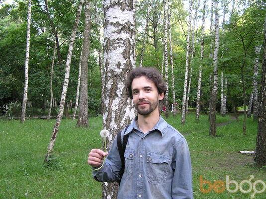 Фото мужчины qwertyuiop, Харьков, Украина, 41