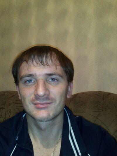 Фото мужчины Alex, Кстово, Россия, 37