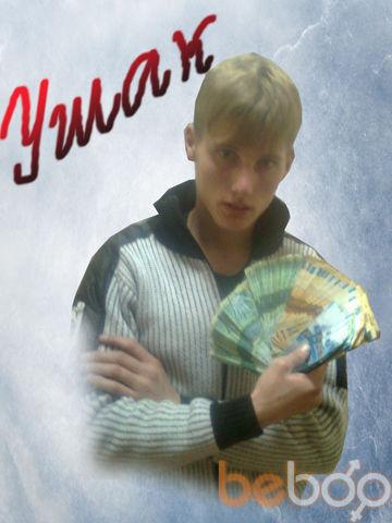 Фото мужчины respect, Темиртау, Казахстан, 27