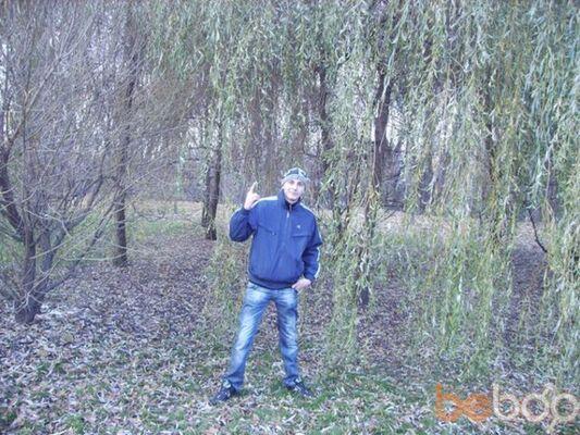 Фото мужчины Любимчик, Москва, Россия, 27