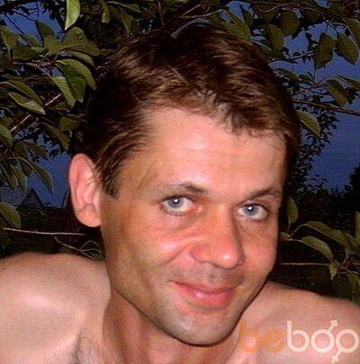 Фото мужчины Сергей, Харьков, Украина, 42