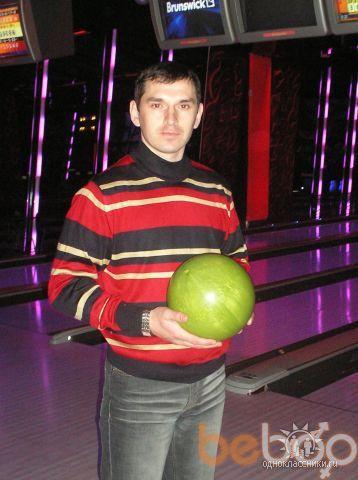 Фото мужчины roma, Хабаровск, Россия, 37