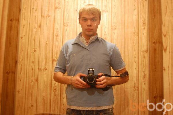 Фото мужчины Илья, Луганск, Украина, 25