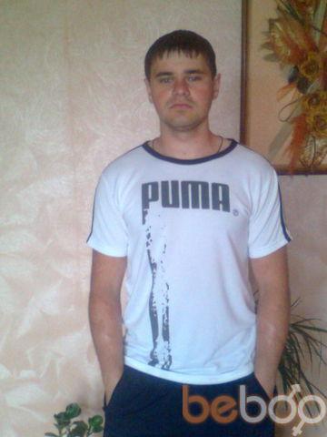 Фото мужчины Толян, Хмельник, Украина, 28