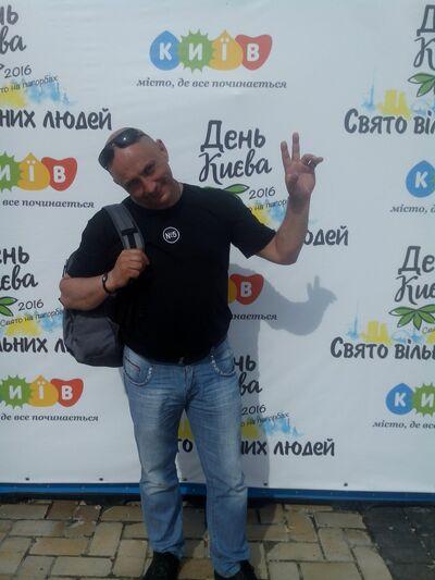 Фото мужчины Виталий, Киев, Украина, 41