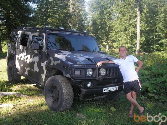 Фото мужчины danila, Ульяновск, Россия, 32