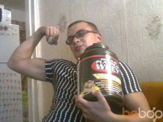 Фото мужчины nikita, Магадан, Россия, 29
