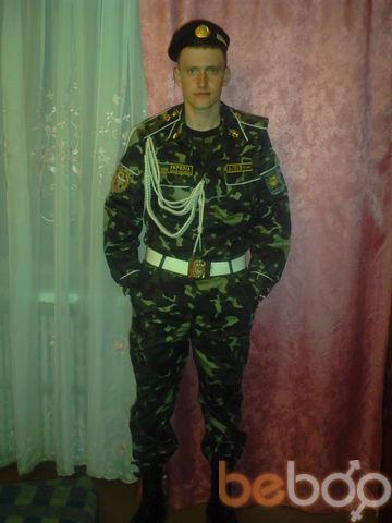 Фото мужчины SeriogkA, Днепродзержинск, Украина, 27