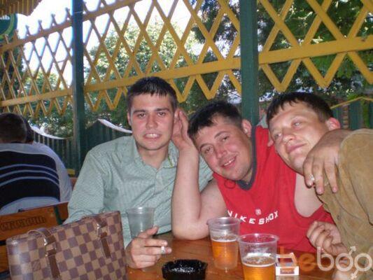 Фото мужчины peregar44, Львов, Украина, 37