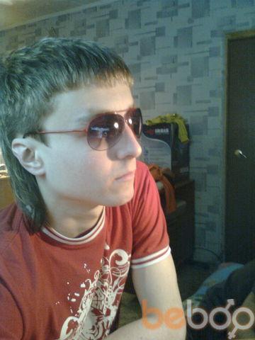 Фото мужчины Zmey2305MarK, Москва, Россия, 25