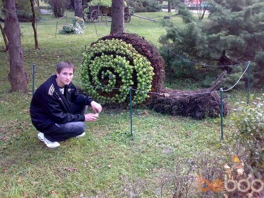 Фото мужчины DonMaxxX, Питешти, Румыния, 24