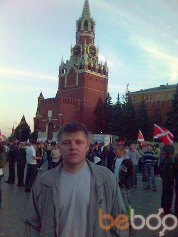 Фото мужчины Женя, Иваново, Россия, 27