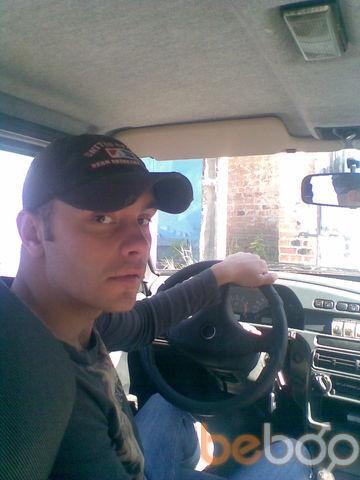 Фото мужчины Vlad, Харьков, Украина, 31