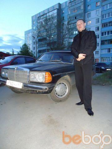 Фото мужчины Denis, Сызрань, Россия, 29