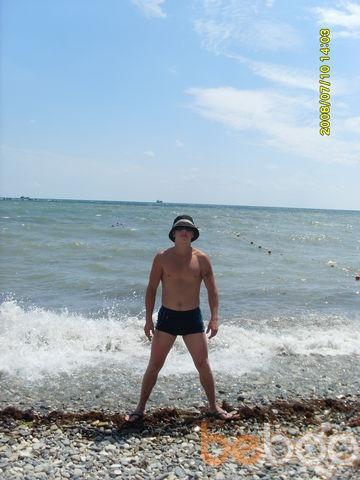 Фото мужчины Evgeniy, Москва, Россия, 35