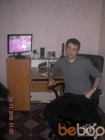 Фото мужчины denis, Стаханов, Украина, 30