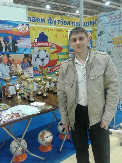 Фото мужчины Александр, Ростов-на-Дону, Россия, 37
