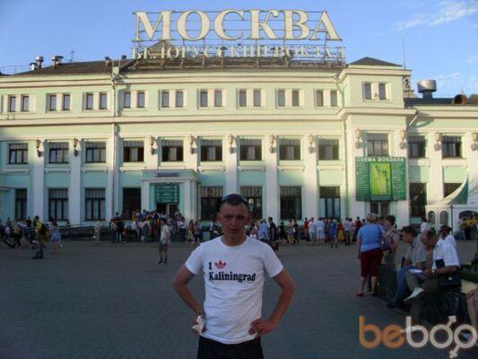 Фото мужчины anri2584, Калининград, Россия, 32