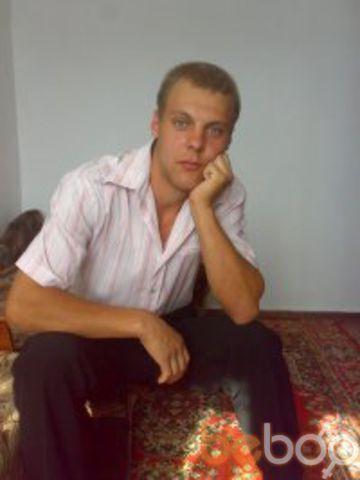 Фото мужчины Ярик, Житомир, Украина, 29