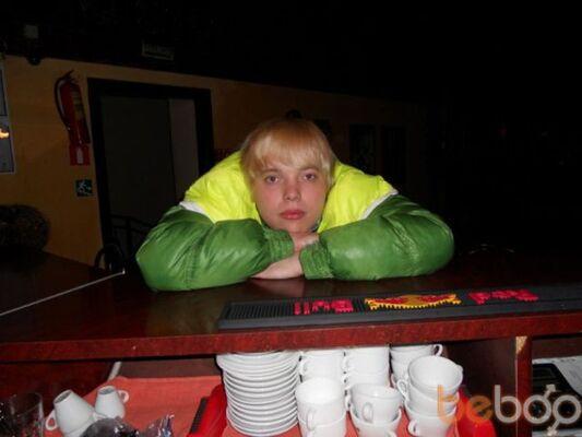 Фото мужчины FCSMBART, Бобруйск, Беларусь, 29