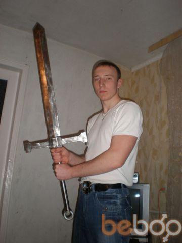 Фото мужчины Yara, Боярка, Украина, 26