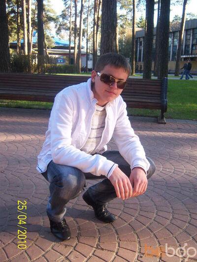 Фото мужчины Евгешка, Минск, Беларусь, 24