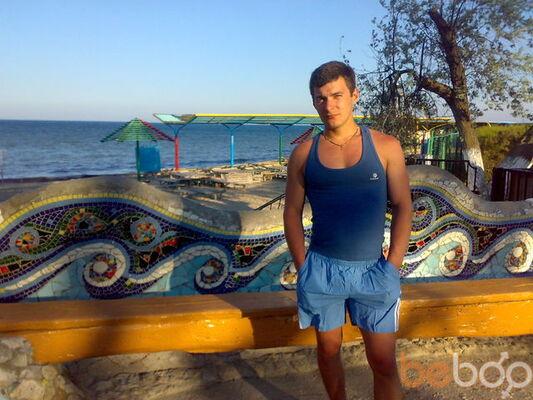 Фото мужчины zzzz, Бровары, Украина, 31